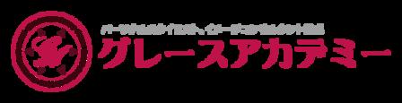 イメージコンサルタントのためのビジネススクール 東京 名古屋